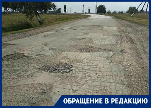 «Дорогу не ремонтировали около 20 лет», - ставропольчане об отказе в ремонте