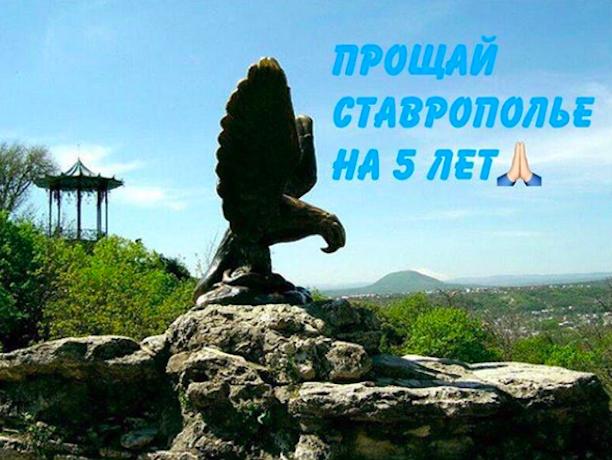 Разин назвал победу Владимирова глубоким несчастьем для Ставрополья