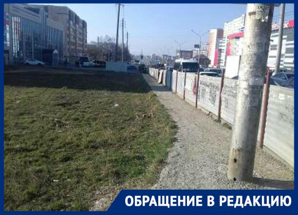 «К институту невозможно пройти» - ставропольчанка обратилась в редакцию