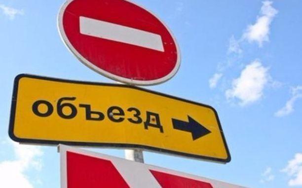 Две центральные улицы Ставрополя на месяц перекрыли из-за прокладки труб