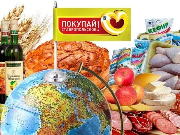 Фиаско ставропольской экономики показал всероссийский рейтинг