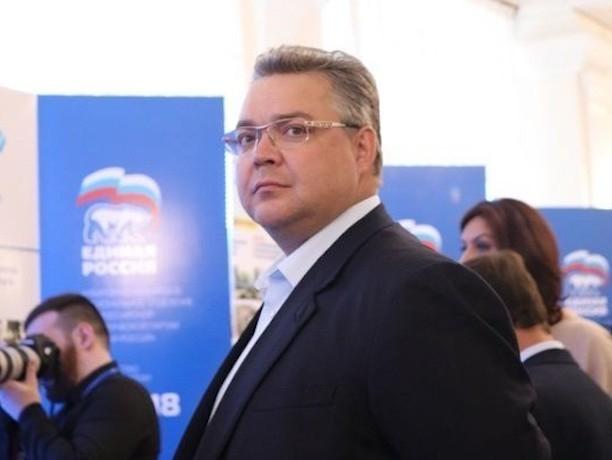 Политолог: «Единая Россия» может стать фатальной ошибкой для нынешнего главы Ставрополья на выборах губернатора