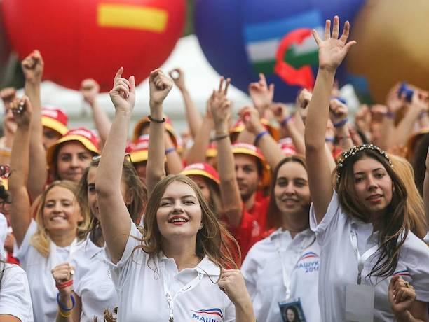Молодежный форум «Машук» в Пятигорске станет круглогодичным