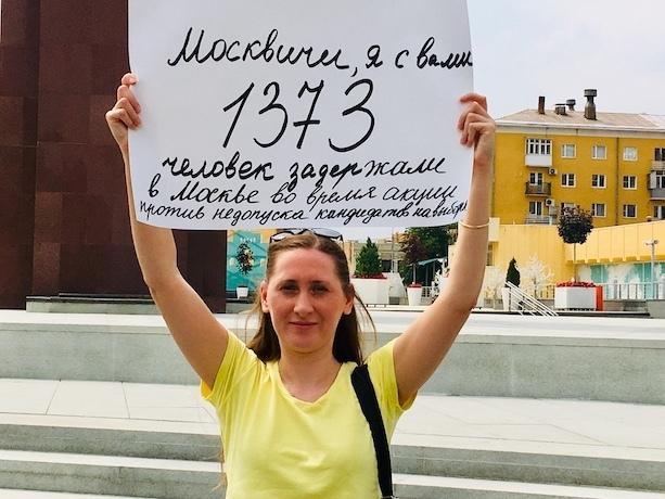 Одиночный пикет в поддержку незарегистрированных кандидатов в Мосгордуму прошел в Ставрополе