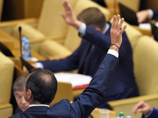 «Не представляется возможным»: в краевой Думе Ставрополья отказались назвать фамилии депутатов, одобривших пенсионную реформу