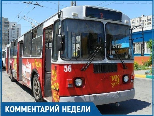 Ставрополь может лишиться троллейбусов, проблему надо решать кардинально, - вице-спикер Ставропольской краевой думы