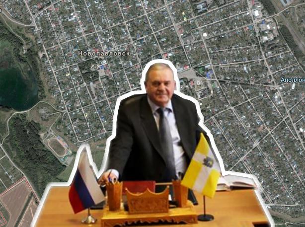 Семейная схема: экс-мэр Новопавловска обеспечил дочь городской землей с помощью родственника