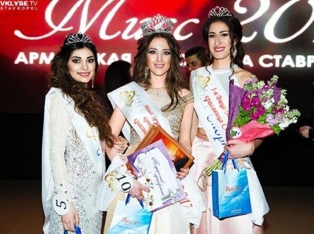 красивые армянские девушки за деньги