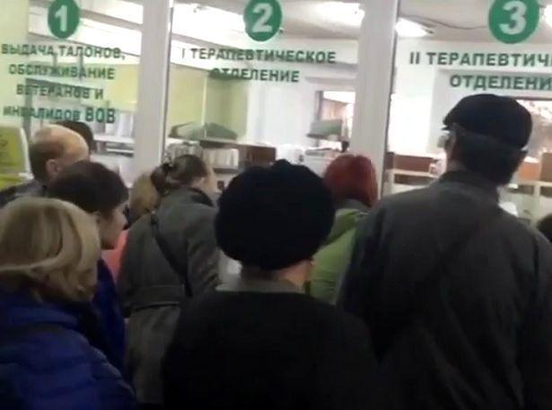 На «беспредел» с одним работающим окном регистратуры в поликлинике пожаловались жители Пятигорска