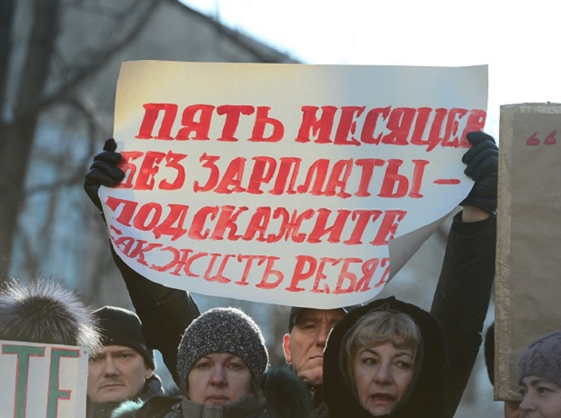 О крупнейших предприятиях с многомиллионными долгами по зарплате рассказали в прокуратуре Ставрополья