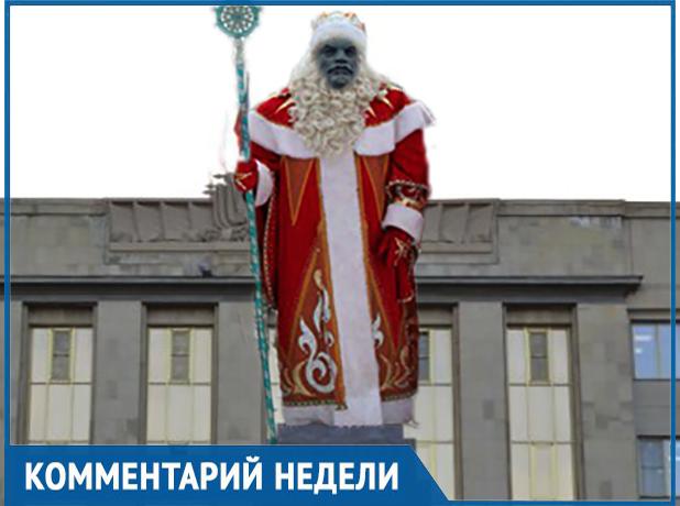 «Из памятника Ленину можно сделать писающего мальчика или Деда Мороза - хоть какая-то польза будет», - Сергей Паршин