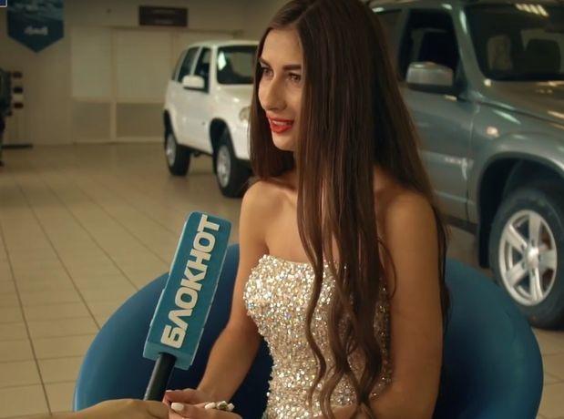 «Считаю себя красивой на 1000%», - участница «Мисс Блокнот» Анастасия Долбня