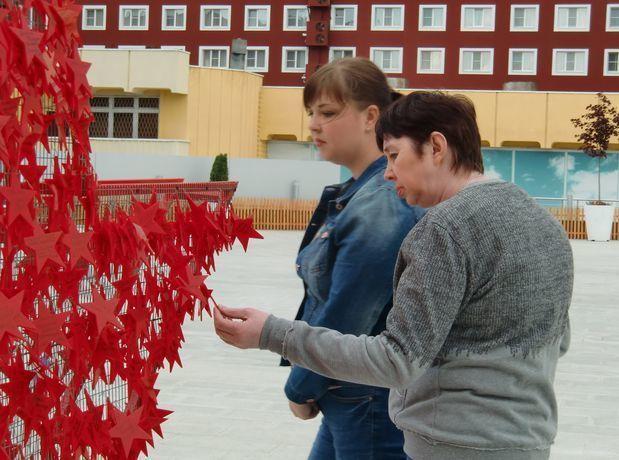 Большая красная звезда появилась на Александровской площади Ставрополя