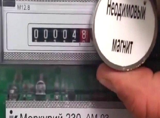 Четыре сайта с инструкциями занижения показаний счетчиков закроет ставропольская прокуратура