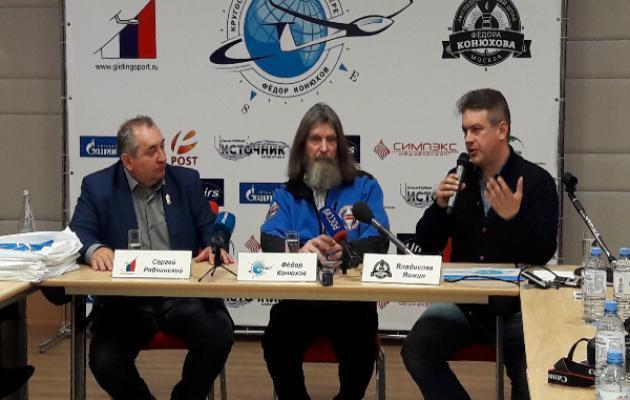 Федор Конюхов совершит неповторимый полет навысоте 16км наСтаврополье