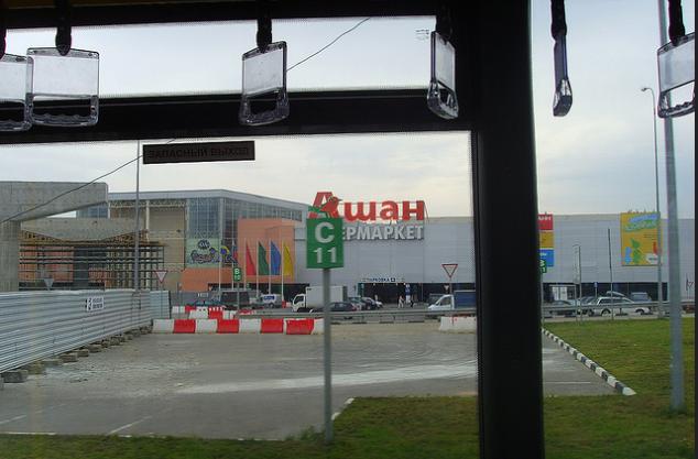 Гипермаркеты сети «Ашан» появятся на Ставрополье