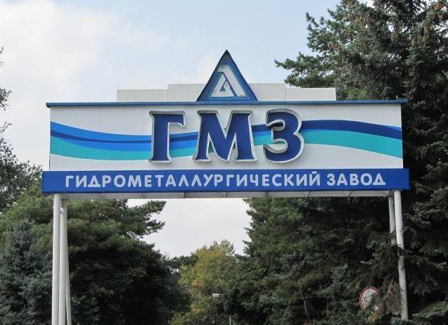 Угроза ЧС на Ставрополье: доведет ли банкротство завода в Лермонтове до непоправимого