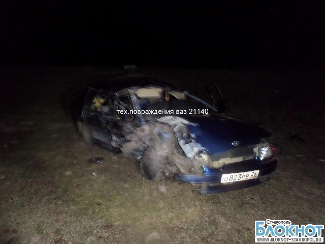 На Ставрополье пять человек пострадали в ДТП