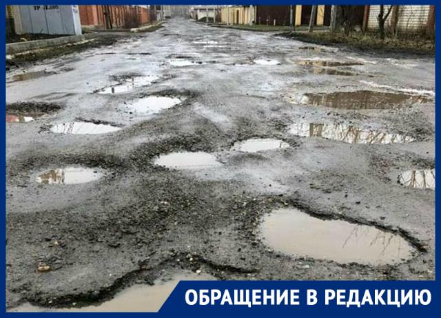 «Администрация Октябрьского района на протяжении многих лет игнорирует жалобы» - возмущаются ставропольчане