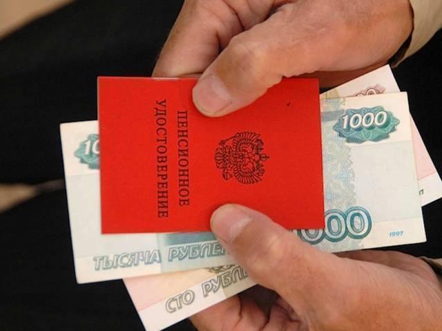 Пенсию неработающим пенсионерам Ставрополья увеличат в феврале