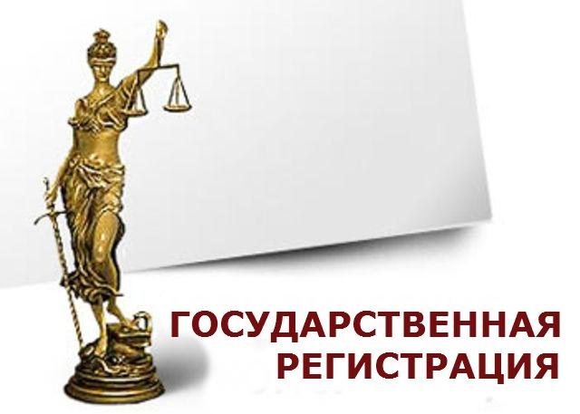 Отсутствие госрегистрации права собственности на объект недвижимости не является основанием для признания недействительным договора купли-продажи
