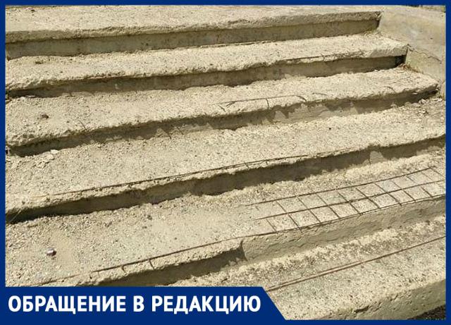 «Арматура торчит, основание почти разрушено», - ставропольчане о прошедшем ремонте