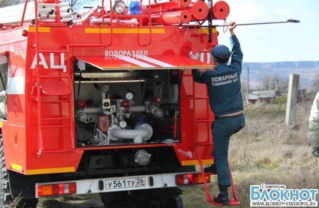 23 марта ставропольские пожарные тушили «Газель»