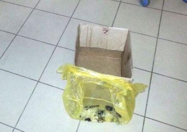 Мужчина с коробкой из-под торта угрожал взорвать энергетическое предприятие в Невинномысске