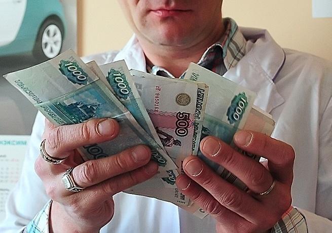 Средние зарплаты учителей, врачей и воспитателей стали известны на Ставрополье