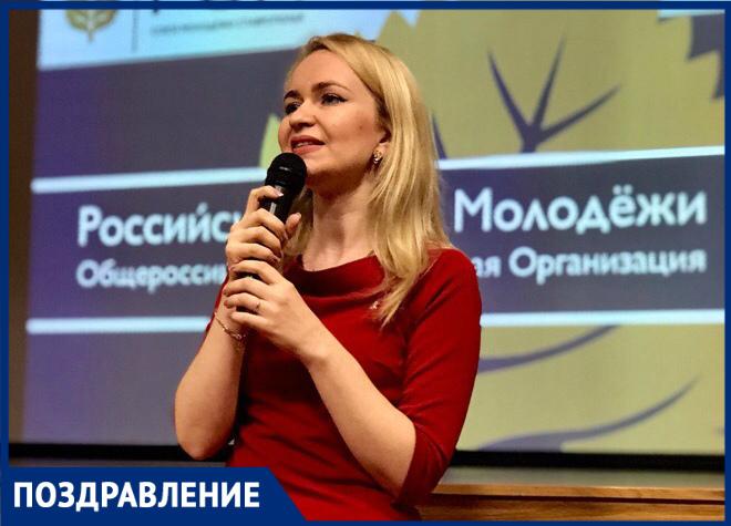 Руководитель проектов Российского Союза молодежи в Ставропольском крае Марина Васильева отмечает день рождения