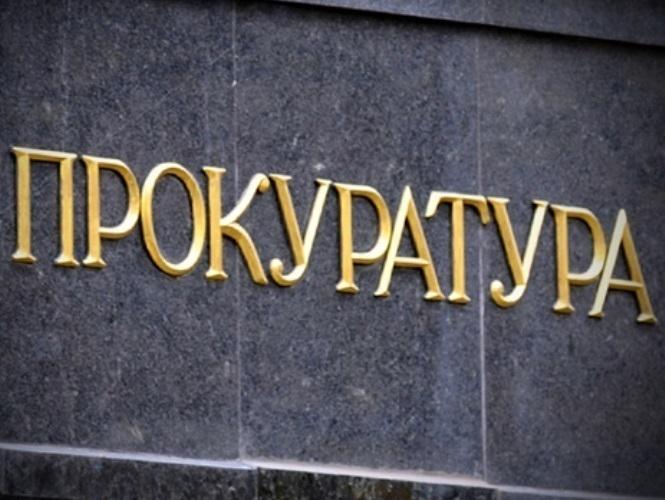 На Ставрополье назначен новый транспортный прокурор