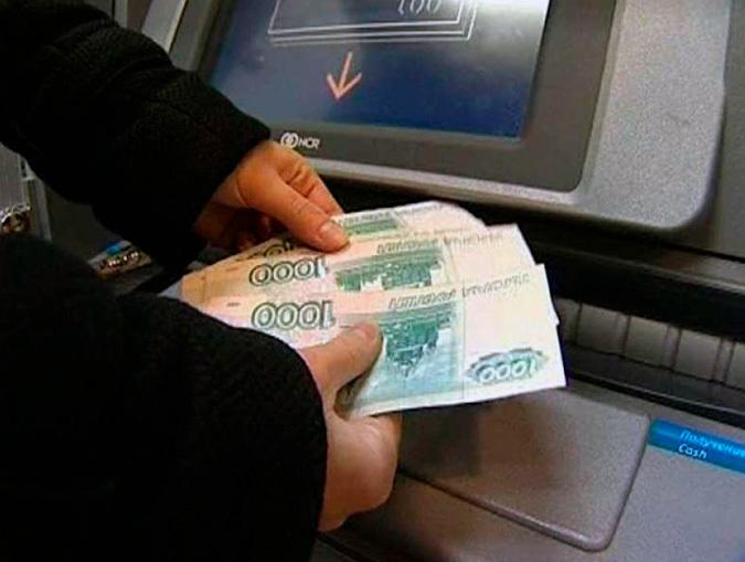 Гражданка похитила деньги с банковской карты подруги на Ставрополье