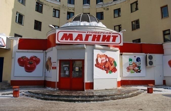 «Магниты» на Ставрополье требуют закрыть