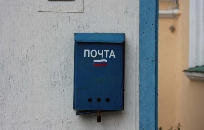 Сотрудница почты перевела на свой счет 750 тысяч рублей