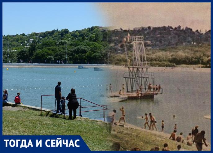 Тогда и сейчас: история Комсомольского пруда