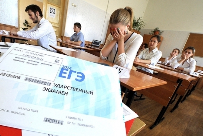 Досрочно сдадут ЕГЭ в этом году более 500 школьников Ставрополья