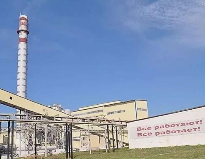 В Ставропольском крае на Красногвардейском стекольном заводе погиб рабочий