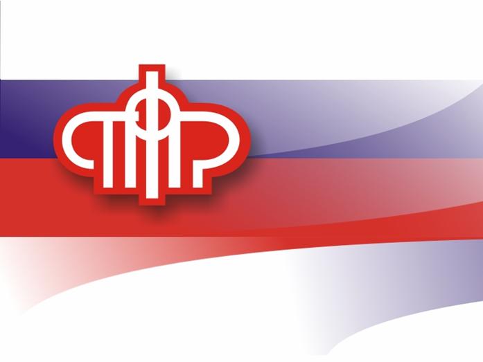 Пенсионный фонд Ставрополья предостерегает от фальшивых сайтов
