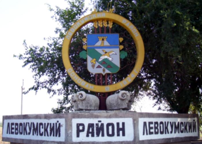 На Ставрополье празднуется 95 лет со дня образования Левокумского района