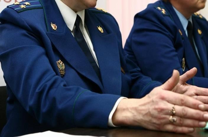 Сотрудники Минсельхоза скрыли доходы от ставропольской прокуратуры