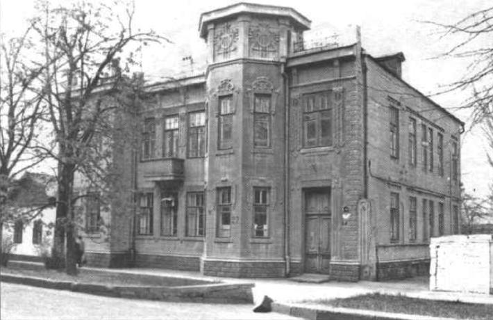 «Частная прогимназия и чистокровные скакуны», - история усадьбы Штейнгеля в Ставрополе