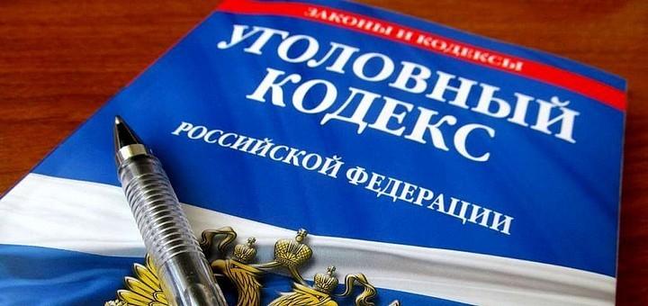 Екатеринбургская компания обманула учреждение культуры Ставрополья на 70 миллионов рублей