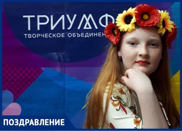 Юная ставропольчанка стала победительницей международного творческого конкурса