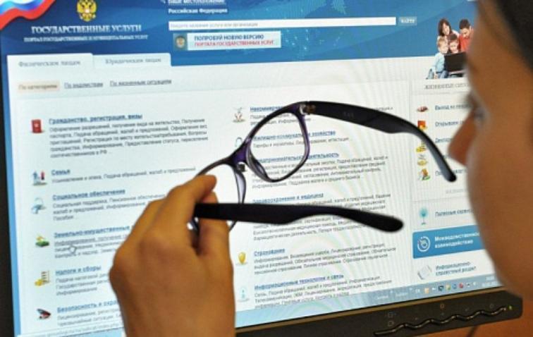Баллы за ЕГЭ по всем предметам в режиме онлайн могут узнать выпускники на Ставрополье