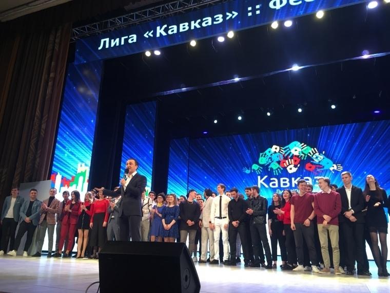 Сезон лиги КВН «Кавказ» открылся в Ставрополе