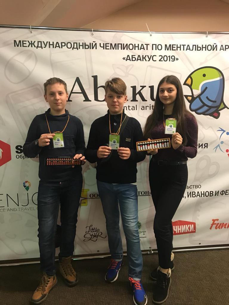 Победителями международного чемпионата по ментальной арифметике стали участники из Железноводска