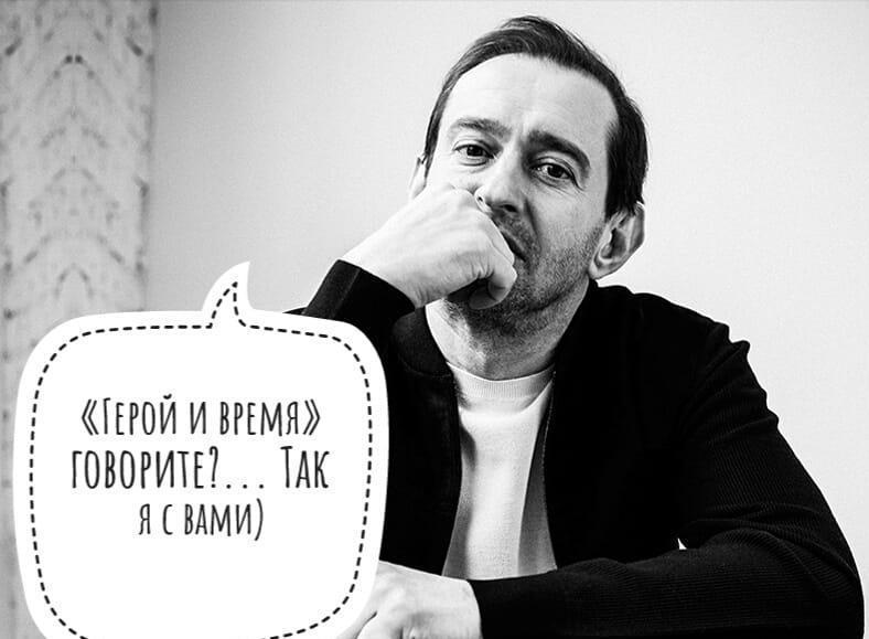 Фанаты кинофестиваля «Герой и время» в Железноводске придумывают мемы со звёздами