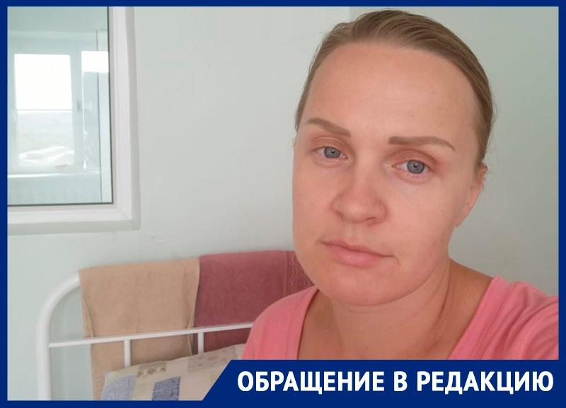 «Вот когда станет хуже, тогда и понадобится рентген»: жительница Светлограда недовольна работой врачей