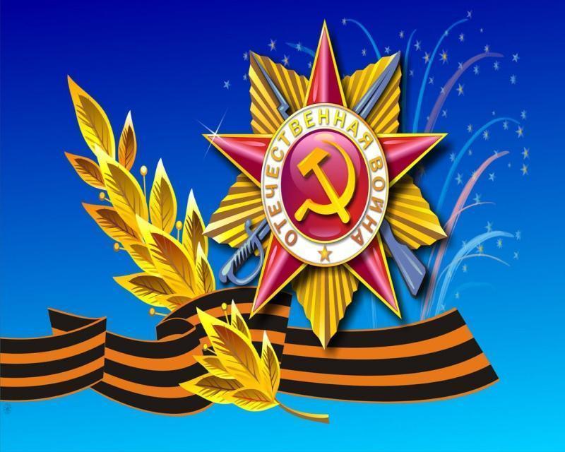 На трех площадках Ставрополья пройдет «Диктант Победы»