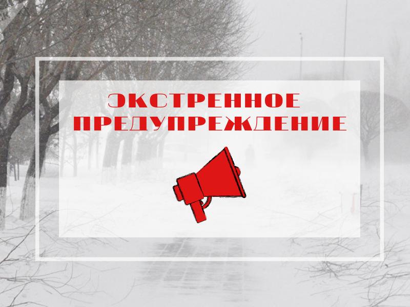МЧС предупреждает о сильном ураганном ветре на Ставрополье